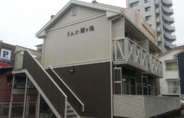 賃貸アパート 外壁塗装工事<br>(名古屋市千種区)